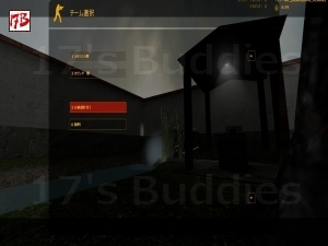 Screen uploaded  10-09-2011 by 17Buddies