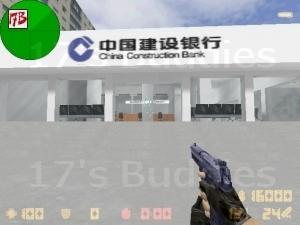 Screen uploaded  07-19-2013 by 中国人(无语)